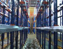 Drive In Pallet Racking Guide Rails